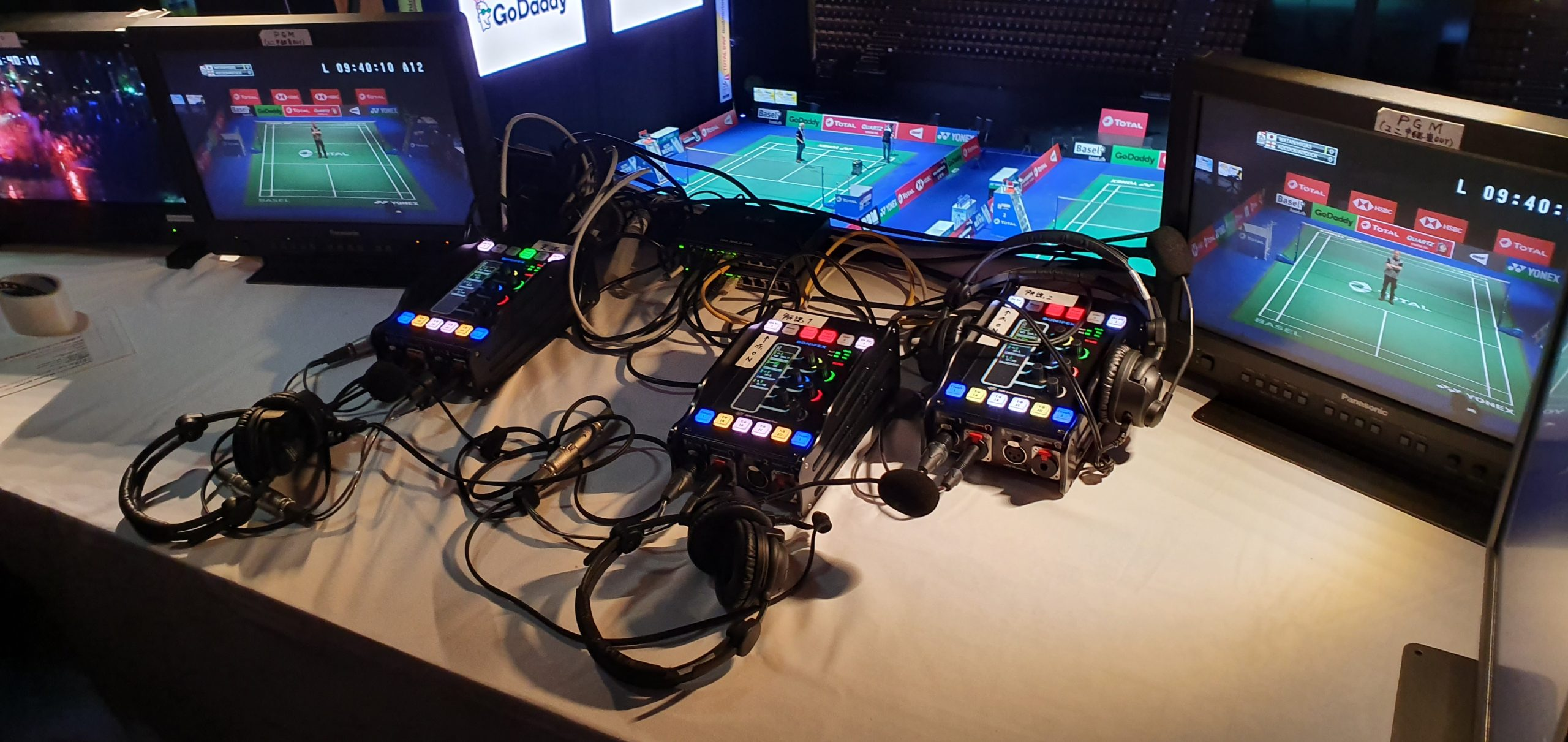 Badminton-WM-2019_#12